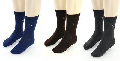 Yves Dorsey sokken voor de heren (2x) 3-pack, effen.