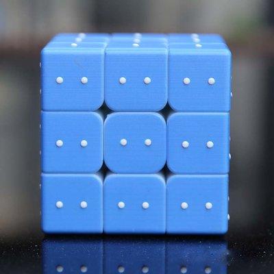 Magische spelkubus braille