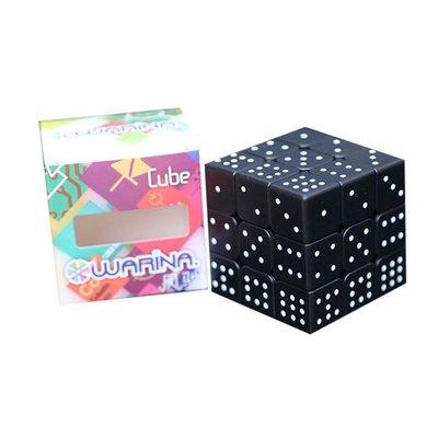 Magische spelkubus braille zwart/wit 9 x