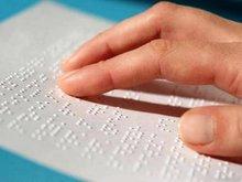 Braille agenda 2019